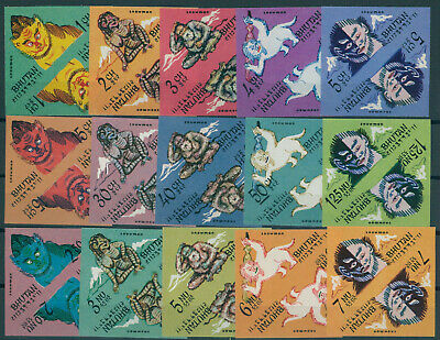 Bhutan, Yeti / Abominable Snowman, Imperforate Set Triangle Stamps In Pairs