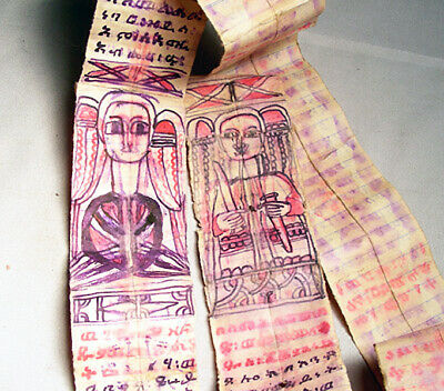 ANTIQUE COPTIC CHRISTIAN KITABE SCROLL - Contains ANGELS & CHARMS of PROTECTION