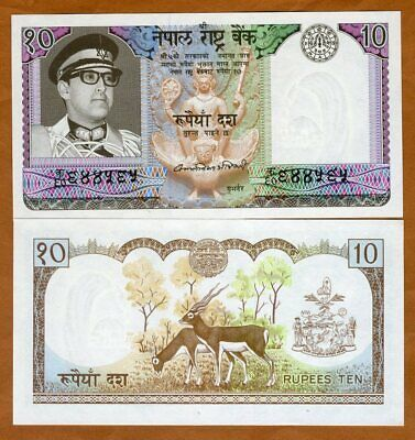 Nepal, 10 Rupee, ND (1974) P-24 Sign. 10 UNC > King Birendra in military outfit