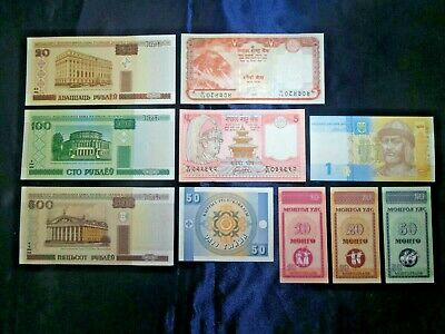 Lot Of 10 Pcs Assorted Uncirculated World Banknotes - Bargain!