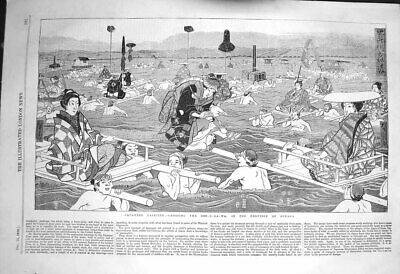 Antique Old Print *3213 1856 Japanese Painting Crossing Oho-E-Ga-Wa Suraga