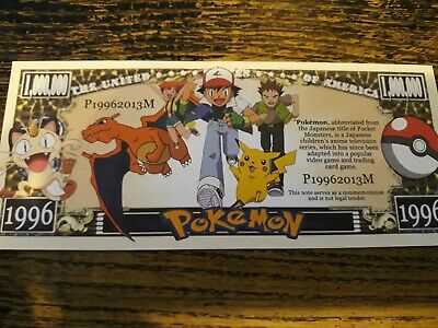 Pokemon Million Dollar Note $1000000 Pokedollar 1996