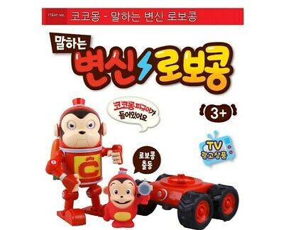 [Cocomong] Talking Transformer Robocong with Mini Monkey Figure Kids Toy_VA