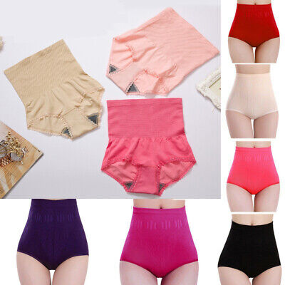 Slimming Pants Body Slim Shape Wear Invisible Belly Control High Waist Girdle