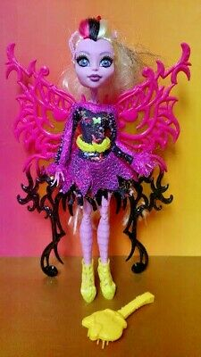Monster High Freaky Fusion Hybrids Bonita Femur Doll Rare MH Figure Authentic