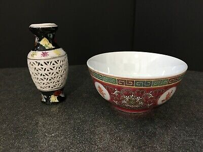 2 Chinese Items, A Famille Rose Bowl and a Small Vase