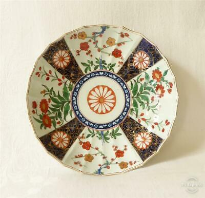 ANTIQUE 18TH CENTURY FIRST PERIOD WORCESTER POLYCHROME DEEP PLATE / BOWL c1770
