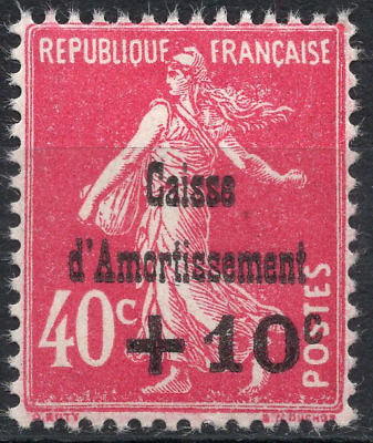 TIMBRE FRANCE année 1930 n°266 NEUF** SUPERBE