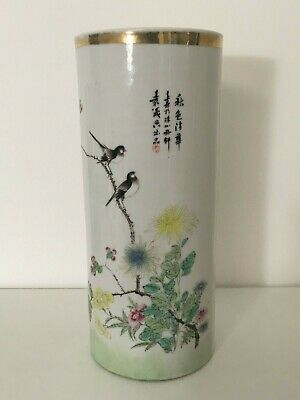 Early 20 Th Century Chinese Famille Rose Cylindrical Vase  Magpies  Brush Pot Mk