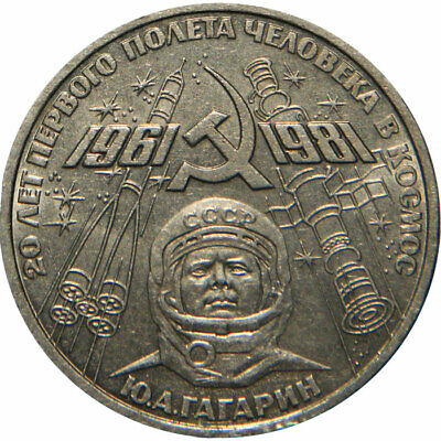 1 Ruble Coin Ussr 1981 Yuri Gagarin First Human Into Space Cccp Coin