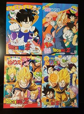 dragonball dragon ball z DBZ coloring carte art book card super kai GT DBGT