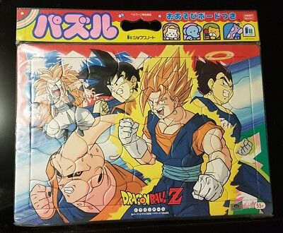 dragonball dragon ball z DBZ puzzle jigsaw carte art book card super kai GT DBGT