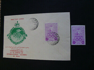 Persia/Persien/Perse/Persian/Middle East, FDC 5 + Stamp MNH !!