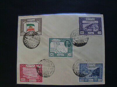 Persia/Persien/Perse/Persian/Middle East FDC 2