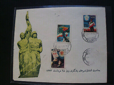 Persia/Persien/Perse/Persian/Middle East FDC 1