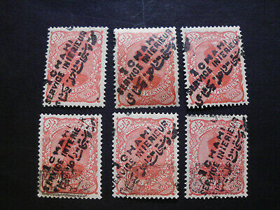 Persia/Persien/Perse/Persian/Middle East Lot 1 Mint UNLISTED 1 chahi on 1 Krans