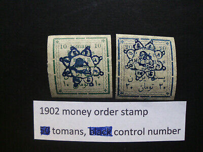 "Persia/Persien/Perse/Persian/Middle East Lot 5, 1902 ""Tomans"" Mony Order  Mint"