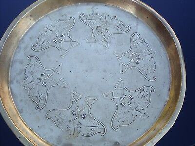 Art Nouveau Brass Tray or Salver designed by Joseph Sankey c1900