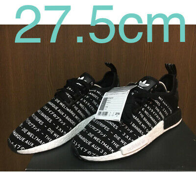 2105a57dd3dd0 ADIDAS NMD R1 BLACKOUT Mens Size 8 The Brand With The 3 Stripes ...
