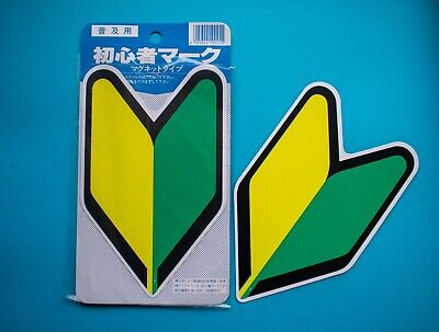 x2 JDM Wakaba Learner Driver Decals//Stickers FREE P/&P