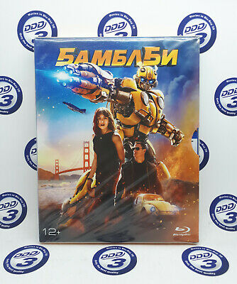 Bumblebee Collection Blu-Ray (1 disc set) Region Free+Bonus+Comics