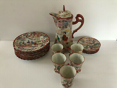 Japan Oriental Geisha Red Chocolate Tea Pot, Demitasse Cups, Saucers, Plates SET