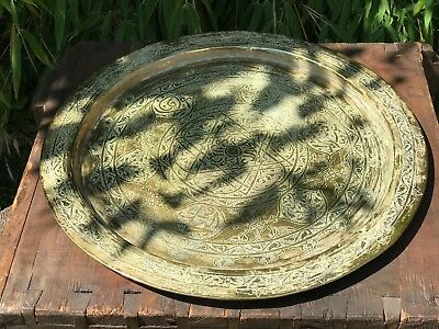 Islamic Persian Indian Brass Tray Charger Platter Hand Decorated 33cm Diameter