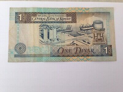 Circulated Kuwaiti 1 Dinar Bank Note. Ideal For An Avid Note Collector.