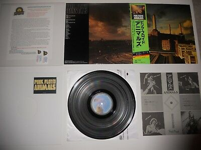 Pink Floyd Animals Analog Mint 1st A1/B1 '77 Japan ARCHIVE MASTER Ultrasonic