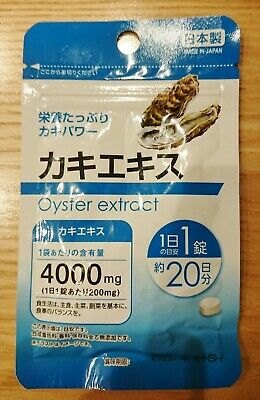 Daiso Oyster extract Supplement 4000 mg 20 days tablet JAPAN F/S