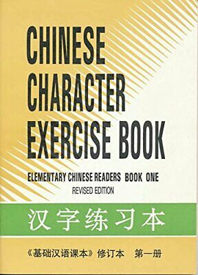 Chinese Character Exercise Book: Elementary... by Beijing Language Ins Paperback