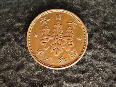 Vintage Japanese 1 Sen Bronze Coin Dai Nippon Paulownia Imperial Crest 1933