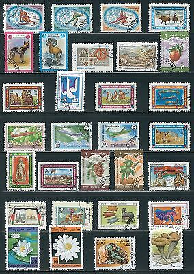 Afghanistan  -  Collection of  Stamps....................01M............A 519