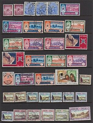OMAN 1966 - 2001 ninety-three used