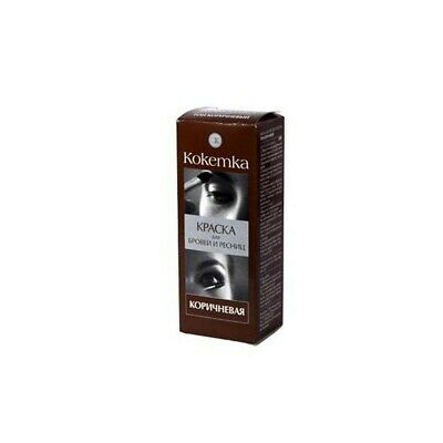 Fitocosmetic Natural Dye for eyebrows and eyelashes Brown coquette 5g UK Stock