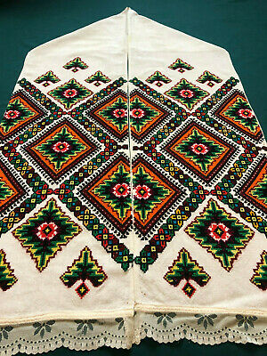 Beautiful Vintage Embroidered Ukrainian folk towel rushnik handmade №820
