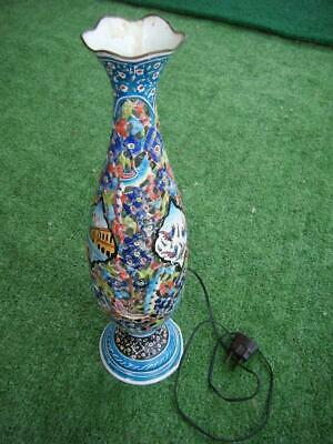 Vintage Folk Art ENAMEL Lamp Over PUNCHED Copper  14""
