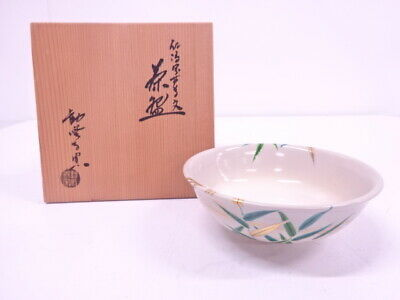 4150871: Japanese Tea Ceremony / Ninsei Style Tea Bowl / Chawan Plant
