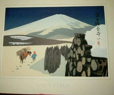 Vintage Japanese Woodblock Print On Christmas Greeting Card Snow Mountain Scene