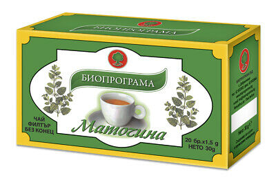 Lemon Balm Melissa Tea /Enhance Sleep Sedative Cramps Anxiety/20 tea bags