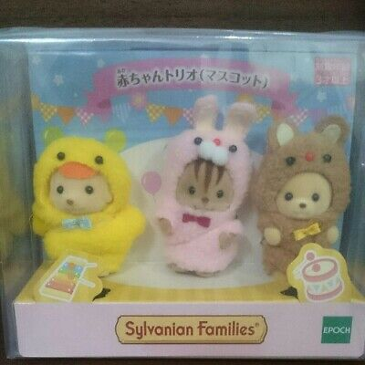 Sylvanian Families Baby Trio Calico Critters Mascot Fan Club Official Gift