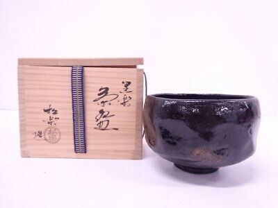 4156198: Japanese Tea Ceremony Black Raku Tea Bowl By Shoraku Sasaki / Chawan