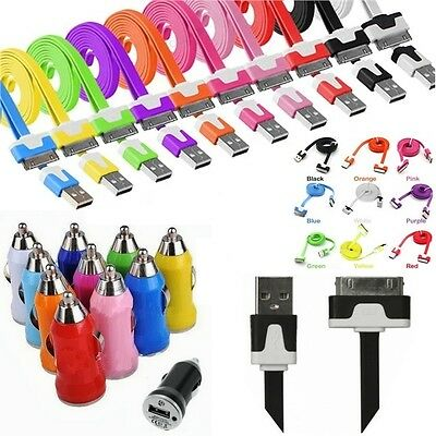 USB Cable Colour and/or Cigarette Lighter Receptacle Charger - Flat Reinforced