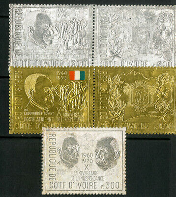 Ivory Coast Stamps # 299A-299E XF OG NH Rare Scott Value