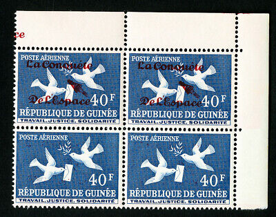 Guinea Stamps Block 4 2 Omitted in Red Scarce