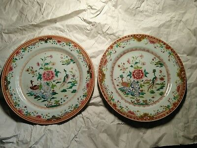 18th century Chinese Qing Dynasty Qianlong famille rose plates a pair#1832816