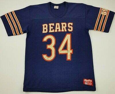 40919a9a277 VTG 80s Chicago Bears Walter Payton #34 NFL Rawlings Football Jersey Tee  Sz: M
