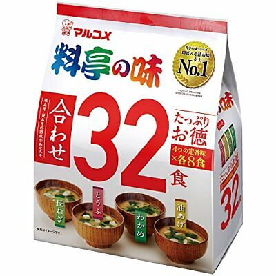 From Japan Marukome Miso Soup Japanese Restaurant From japan
