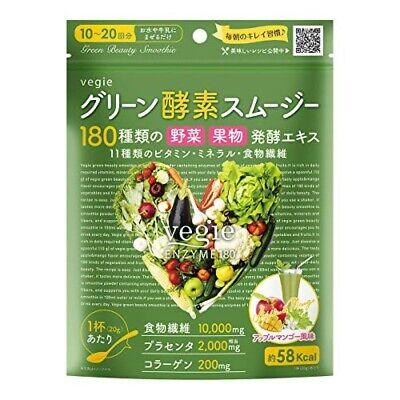 kIYORA Vegie Green Enzyme Smoothie 200 g 180 kinds Fermented extract JAPAN F/S