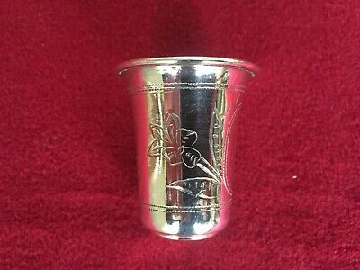 Russian Vodka Cup Moscow (1893)